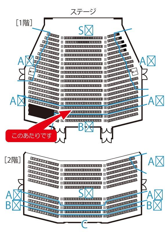 HP座席表