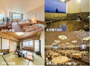 HP用ホテル写真.jpg